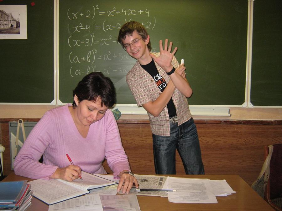 картинки учитель ученик школа